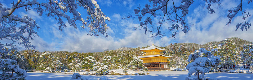 kinkakuji-temple-kyoto-winter